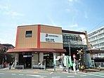 駅 1120m 希望ヶ丘駅