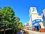 ショッピングセンター 350m イトーヨーカドー上永谷店 上永谷駅前にある大型商業施設。9時から22時までの営業なので、お仕事で遅くなった日でもお買い物ができますね。