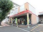スーパー 210m コープ新桜ヶ丘店 食べ物の安心はもとより、安心して暮らせる地域社会をめざすコープのお店。朝9時~夜8時まで営業。駐車場8台ございます。