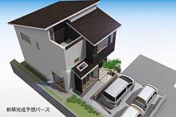 相生市赤坂スキップフロア2.5F新築