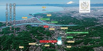 鎌倉二階堂の新たな景観となる、全13区画の悠々たる街。