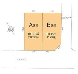 東急東横線「菊名駅」徒歩13分、南向き日当たり良好の整形地。