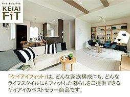 ☆【KEIAI】取手市ゆめみ野1期|ケイアイフィット
