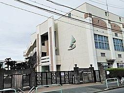 名塚中学校 徒歩9分