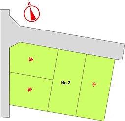 山形市西田4丁目(4区画)【建築条件付土地】