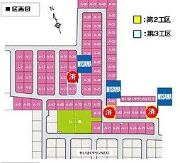 せいほくタウンNEXT2 ミサワホームの建築条件付土地【建築条...
