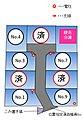 【ミサワホーム】エムズコート古館駅前 全9区画【建築条件付土地】