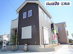 【ハウスドゥ江南店】新築戸建 前野町 全4棟