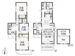 3LDK、土地面積119.9m2、建物面積101.85m2