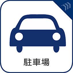 ご家族全員でのお出かけや、大きなお買い物の際にはお車があると便利ですね。