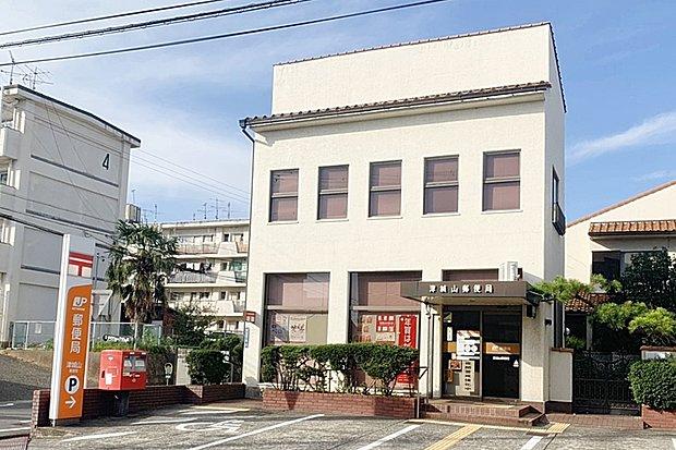 津城山郵便局