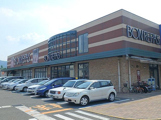 ボンラパス花畑店