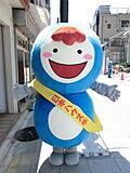 日本ハウス株式会社 東広島営業所