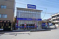 シャーメゾンショップ 丸岩産業株式会社
