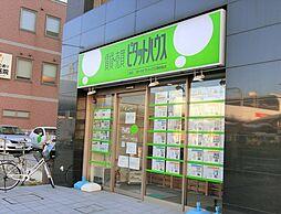 スターツピタットハウス株式会社 八潮店