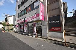 シャーメゾンショップ 株式会社コスモ 香里園店