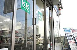 株式会社コタニ興業