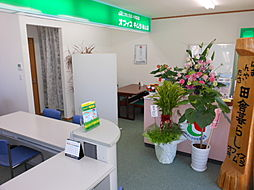 オフィスキムラ株式会社 篠山店