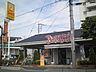 周辺,2LDK,面積56.7m2,賃料11.2万円,JR京浜東北・根岸線 南浦和駅 徒歩6分,,埼玉県さいたま市南区南浦和3丁目