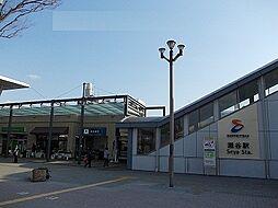 瀬谷駅 4.6万円