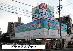 桜駅 2.6万円
