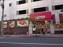 小田急小田原線 相模大野駅 徒歩10分