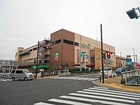 周辺(スーパーサミットストア 綾瀬タウンヒルズ店まで279m)