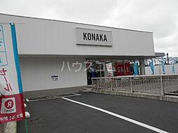 西谷駅 2.8万円