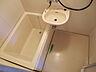 風呂,2DK,面積41.32m2,賃料7.0万円,JR京浜東北・根岸線 南浦和駅 徒歩8分,,埼玉県さいたま市南区南浦和3丁目
