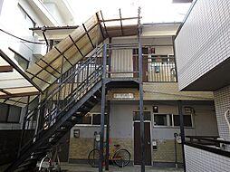 嵯峨嵐山駅 3.0万円