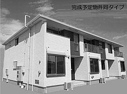 下烏田アパートII(仮称)