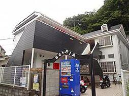 藤沢駅 2.8万円