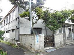 洗足駅 2.9万円