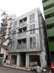 八田駅 4.5万円