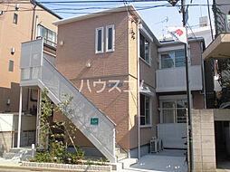 JR中央線 荻窪駅 徒歩8分の賃貸アパート