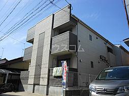 大同町駅 4.5万円