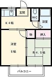 八田駅 4.8万円