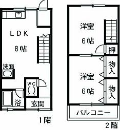 【敷金礼金0円!】メゾン早川