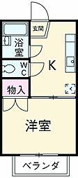 蘇我駅 4.0万円