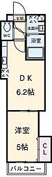 蘇我駅 6.8万円