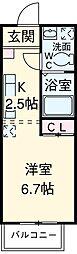 川崎駅 7.4万円