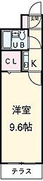 本山駅 4.1万円