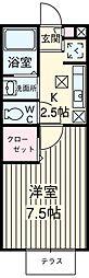 伊奈中央駅 4.4万円