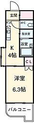 東大手駅 4.1万円