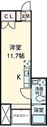 栄生駅 5.6万円