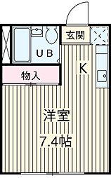 二俣川駅 2.7万円
