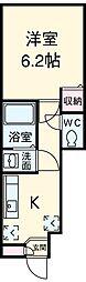 綾瀬駅 6.9万円