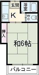 【敷金礼金0円!】栄和荘
