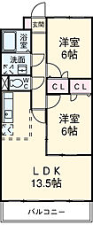 大府駅 7.5万円