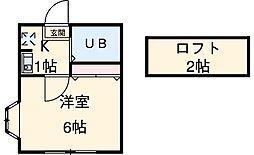 シャルマンハウス東豊田